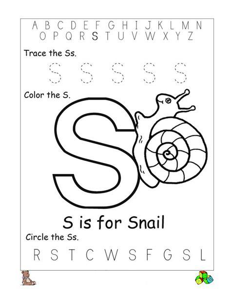 alphabet worksheet letter s letter s worksheets printable activity shelter
