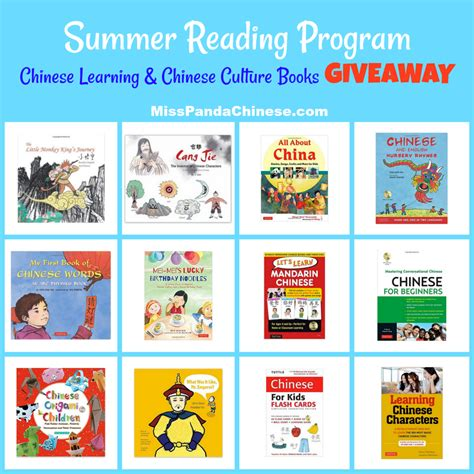 Giveaway Program - chinese for kids summer reading program giveaway miss panda chinese mandarin