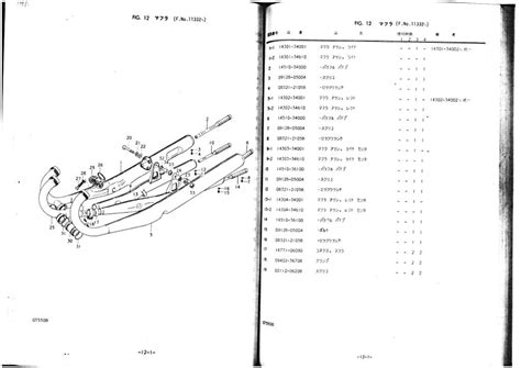 28 h22a distributor wiring diagram 188 166 216 143