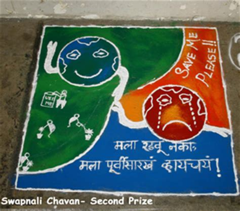 rangoli themes for global warming rangoli designs with theme global warming
