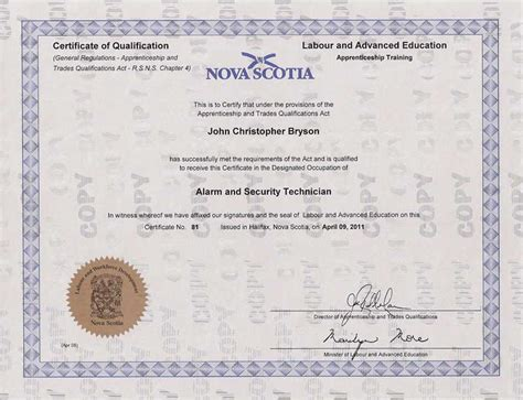 security alarm security alarm certificate
