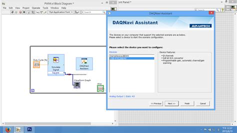 swing freiburg software advantech daq3 png