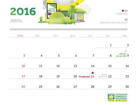 paritaria 2016 comercio paritaria de comercio abril 2016 galeria de fotos calend