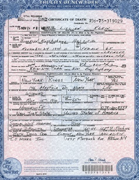Ny Birth Records Certificate New York Images