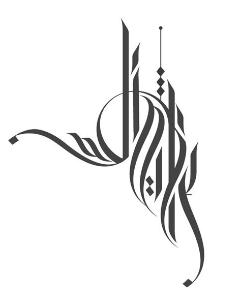 Wedding Font Arabic by 192 Best Images About Awesome Type Lettering On