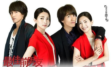 Film Sedih Taiwan | my stories sinopsis my best ex boyfriend drama mandarin