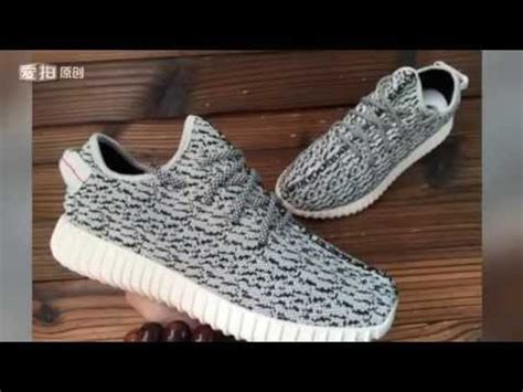 adidas yeezy 350 boost review