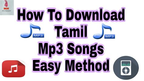 download mp3 from youtube easily how to download tamil mp3 songs easily tamil youtube