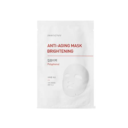Maiden Anti Aging And Brightening mặt nạ innisfree anti aging mask brightening jeju cosmetics