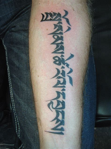 pinterest tattoo sanskrit sanskrit by eliq tattoo on deviantart sanskrit