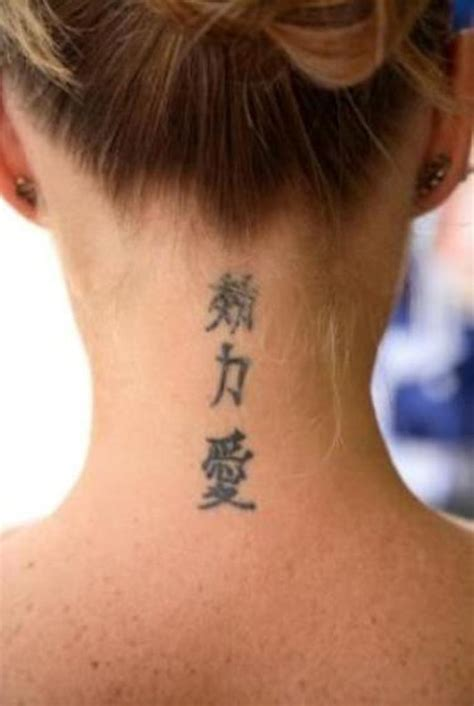 tattoo on the neck pain 55 awesome words neck tattoos