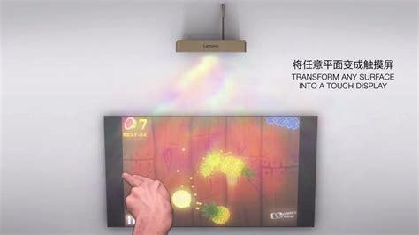Lenovo Smart Cast lenovo presenta un tel 233 fono con proyector que parece futuro engadget en espa 241 ol
