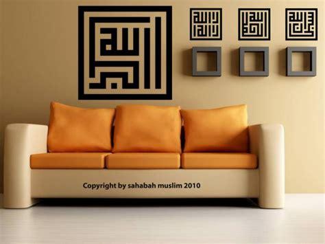wallpaper dinding nuansa islami desain interior islami hiasanrumah