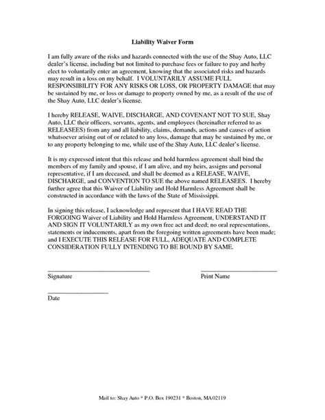 Waiver Template by Liability Insurance Liability Insurance Waiver Template