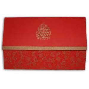 muslim wedding cards birmingham uk muslim wedding cards birmingham uk wedding cards direct