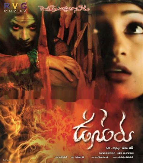 download penn masala videos mp4 mp3 and hd mp4 songs latest movie masala usuru 2012 telugu mp3 songs free