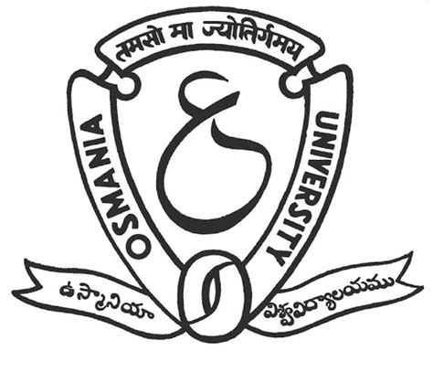 Mba Hr Subjects In Osmania by Mba Project World Osmania Logo Logo Of