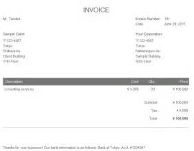 doc 822642 mock invoice template japanese invoice