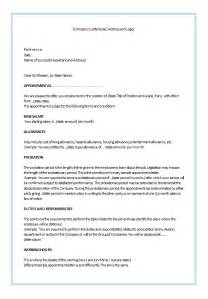 Appointment Letter Template Technical I Iii Appointment Letter