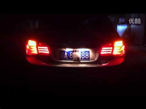 2009 2013 chevrolet cruze led tail light bmw style youtube