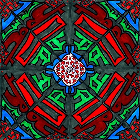 design art projects radial design art projects pictures to pin on pinterest