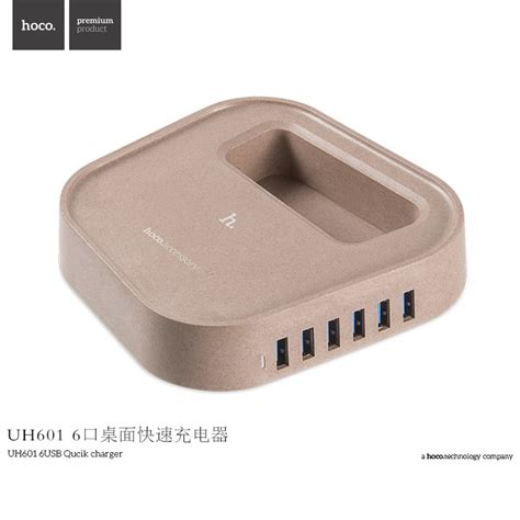 Hoco Wall Travel Charger 5 Port 5a Intelligent Balance Usb T0210 3 hoco uh601 intelligent balance usb wall travel charger 6 port 8a brown jakartanotebook
