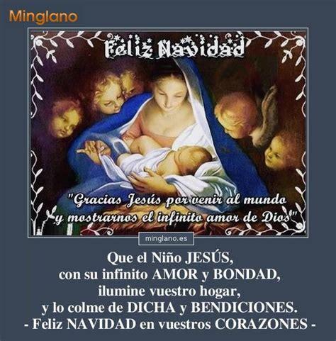 imagenes cristianas navidad frase frases de navidad cristianas cortas