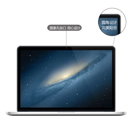Anti Gores Screen Guard Clear For New Macbook Air 13 Inch anti scratch clear hd lcd screen protector cover for macbook air pro retina ebay