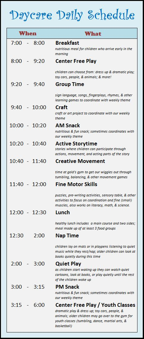 daycare schedule template learning zone daycare schedule