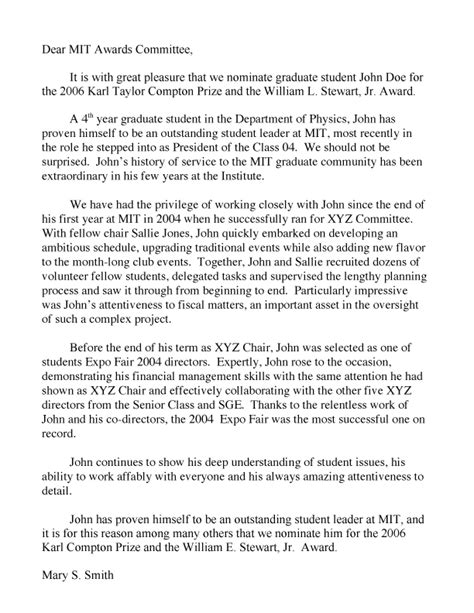 Sle Letter Of Support For Award Nomination Awards Convocation How To Nominate Mit