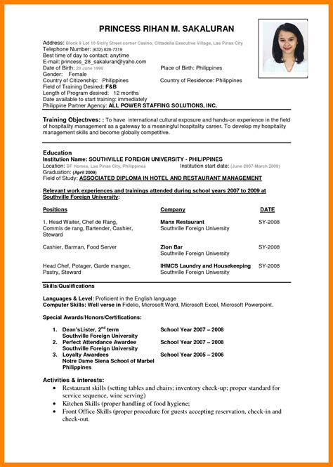typical cv 8 standard cv template janitor resume