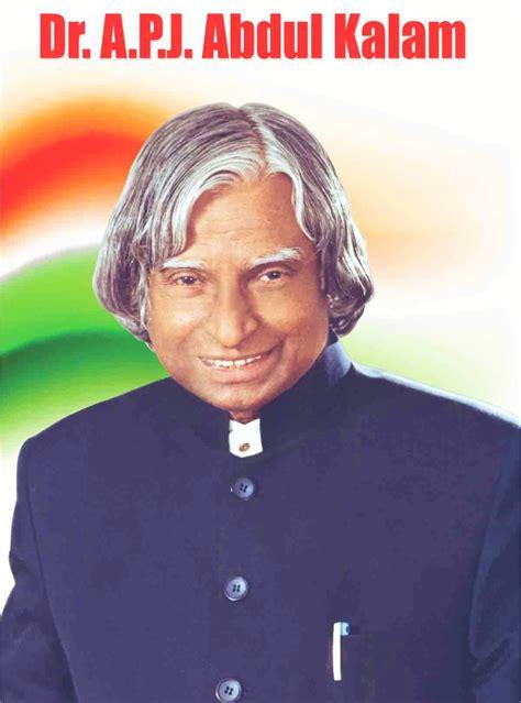 apj abdul kalam biography in hindi essay essay on apj abdul kalam essay on apj abdul kalam in hindi