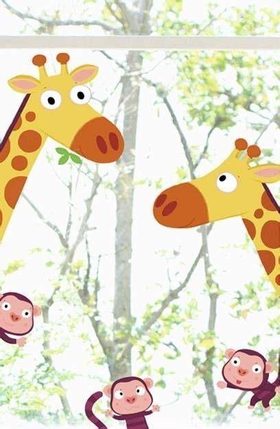 Fenstersticker Kind by Kinder Fenstersticker Giraffe U Affen Fensterbilder Kids