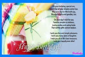simple pleasures free happy birthday ecards greeting