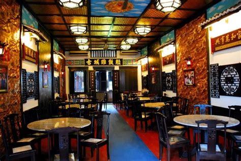 theme restaurant definition pin by belle starr on eat at joe s pinterest
