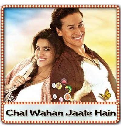 full hd video chal wahan jaate hain chal wahan jaate hain download mp3 free