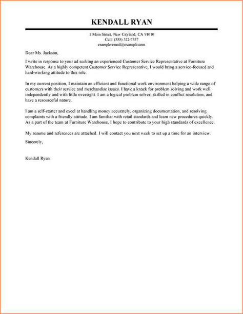 Cover Letter Service by 6 Simple Customer Service Cover Letter Cover Letter Exles