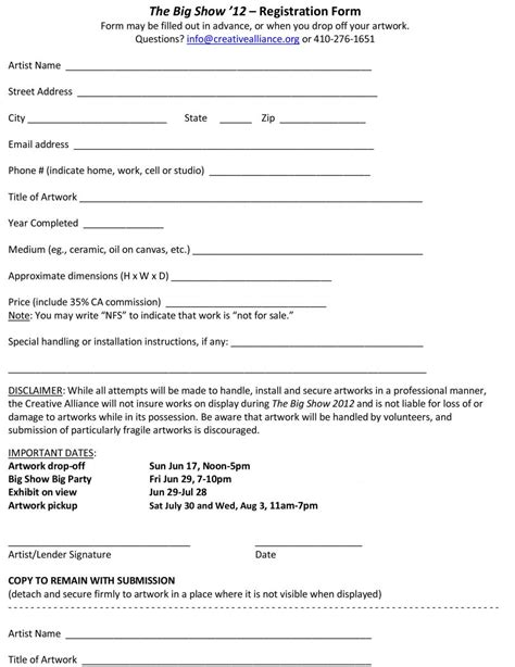 loan agreement free printable loan agreement form form generic