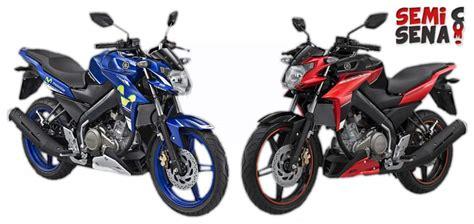 Mantel Motor Yamaha New harga motor yamaha vixion bekas lengkap 2015 aneka harga
