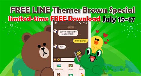 theme kpop line gratis free list line theme brown special for android ios