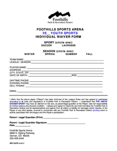 waiver form template for sports fillable printable