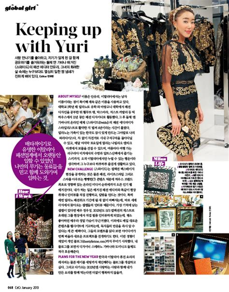monthly design magazine korea my passion for fashion work and my life