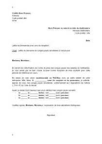Demande De Vacances Lettre Exemple Gratuit De Lettre Demande Cong 233 S Pay 233 S Simultan 233 S 224 Employeur