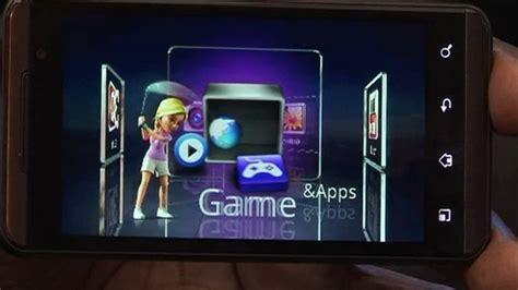 lg 3d mobile phone lg optimus 3d gaming mobile phone news