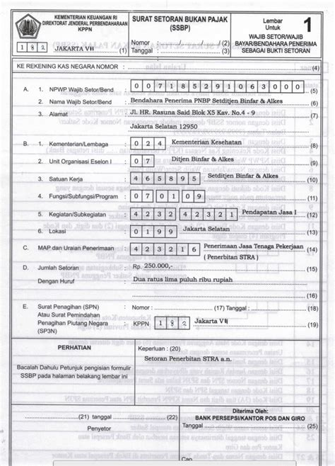 form surat setoran bukan pajak stra tahun 2014