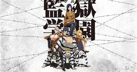wallpaper anime prison school arcadex an 225 lisis prison school anime