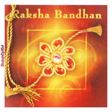 Greeting Card Templates For Raksha Bandhan by Raksha Bandhan Cards Studentschillout