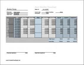semi monthly timesheet horizontal orientation with