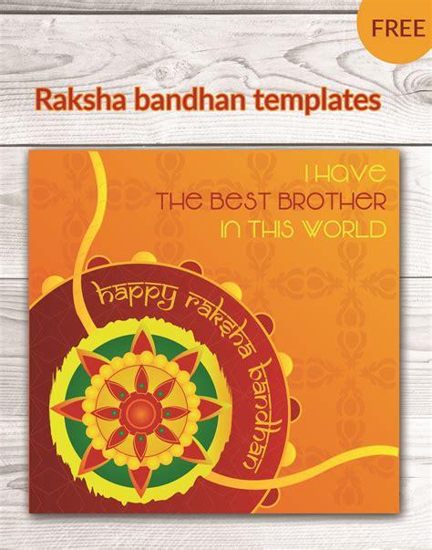 raksha bandhan card template raksha bandhan templates