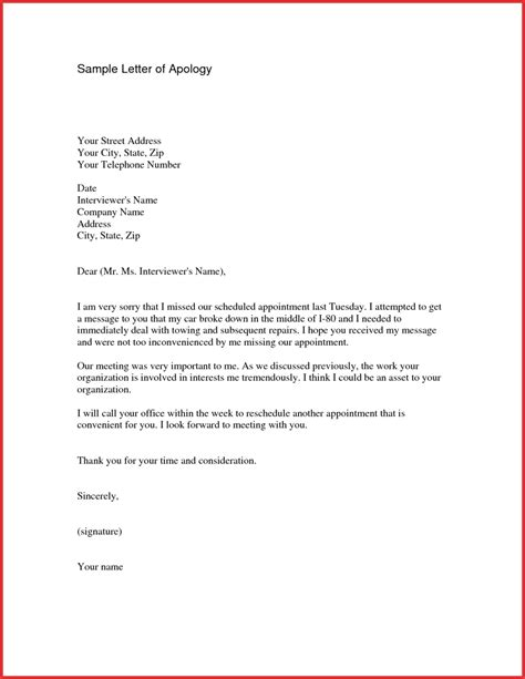 Explanation Letter To Manager Work Apology Letter Exle Exles 30 Explanation